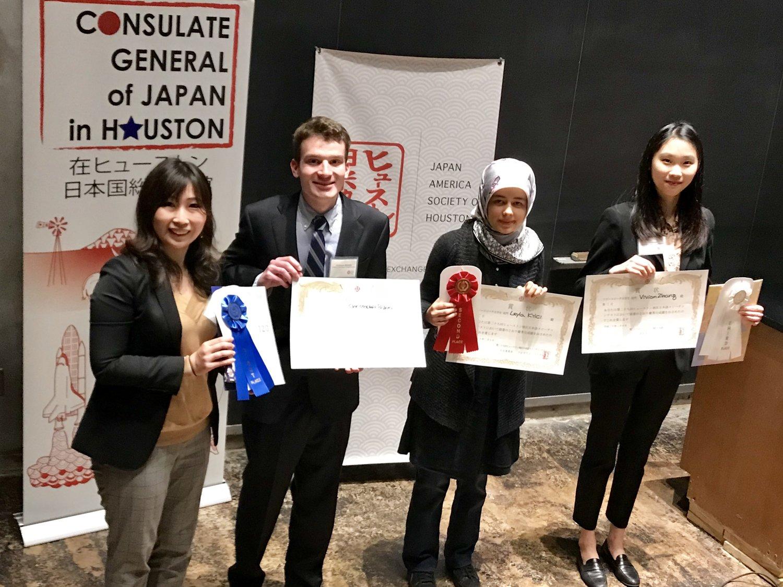 2018 Houston Regional Japanese Language Speech Contest — Japan