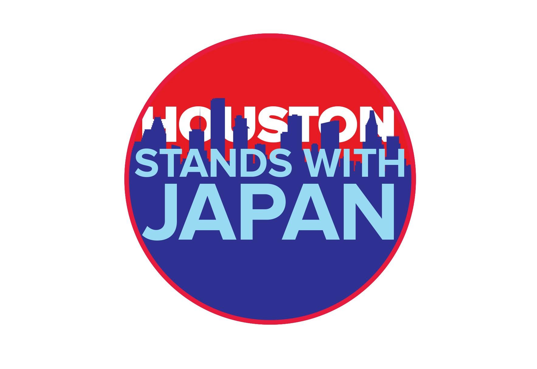 HStandsWithJapan_Top-Slide-Master_july_2018_white_resized.jpg