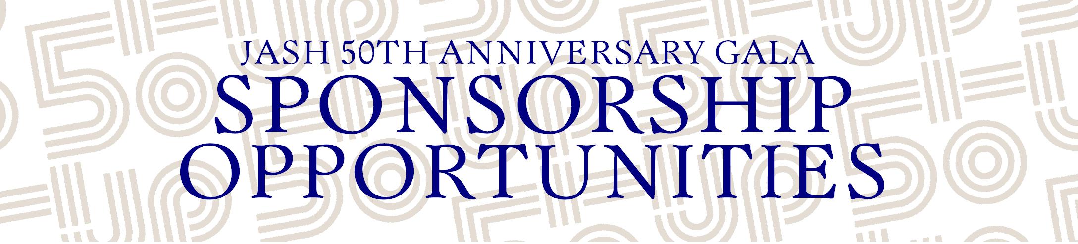 Banner_SponsorshipOpportunities.png