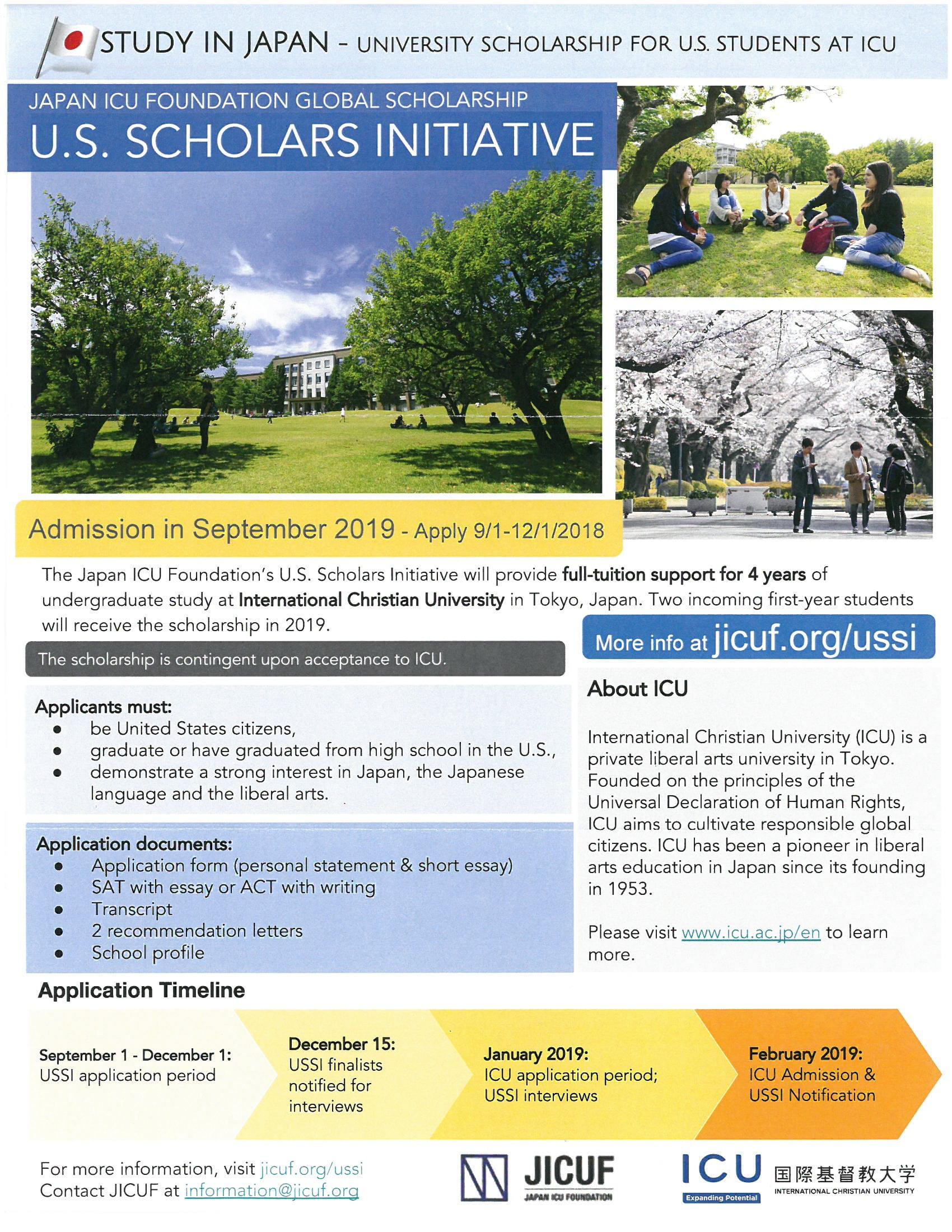ICU Scholarship 2018.jpg