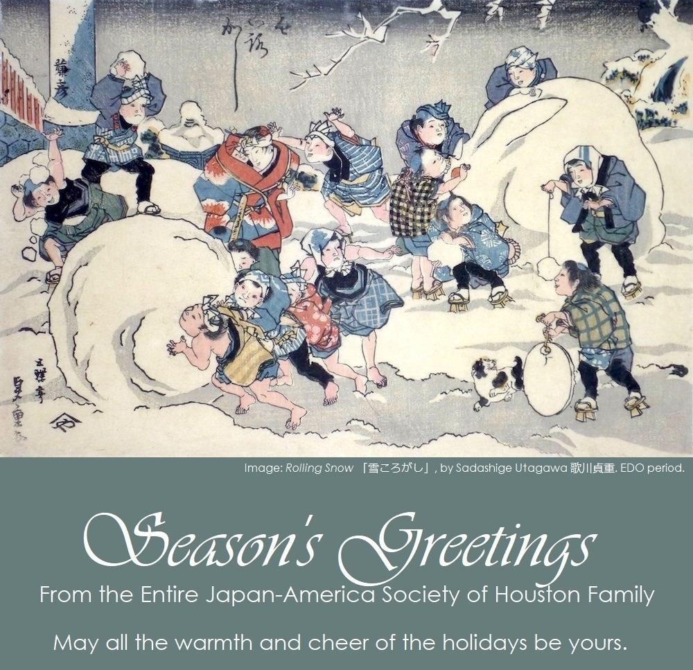 Events — Japan-America Society of Houston