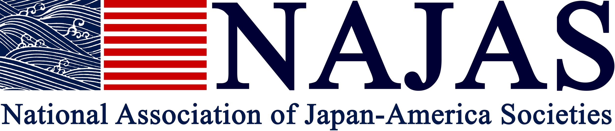 NAJAS logo-highres.jpg