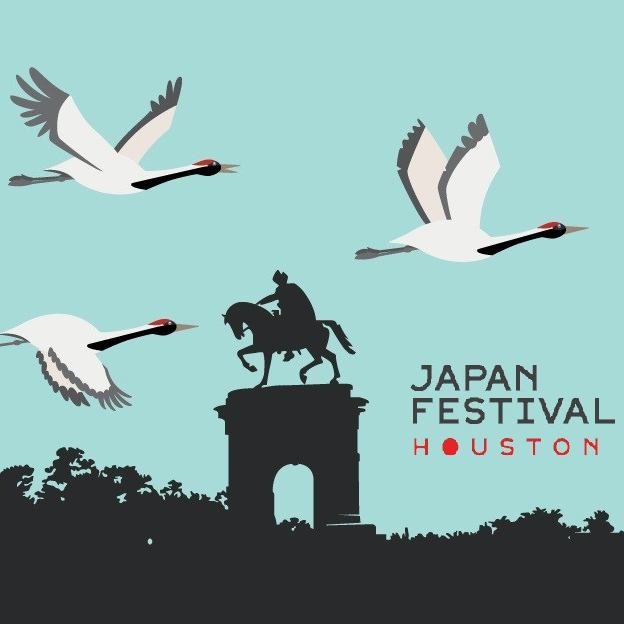 Japanese Festival Houston 2020 Events — Japan America Society of Houston