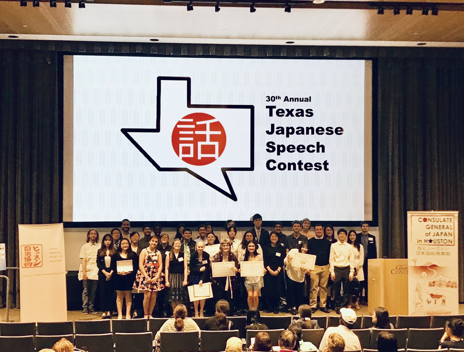 30th Texas State Japanese Language Speech Contest — Japan