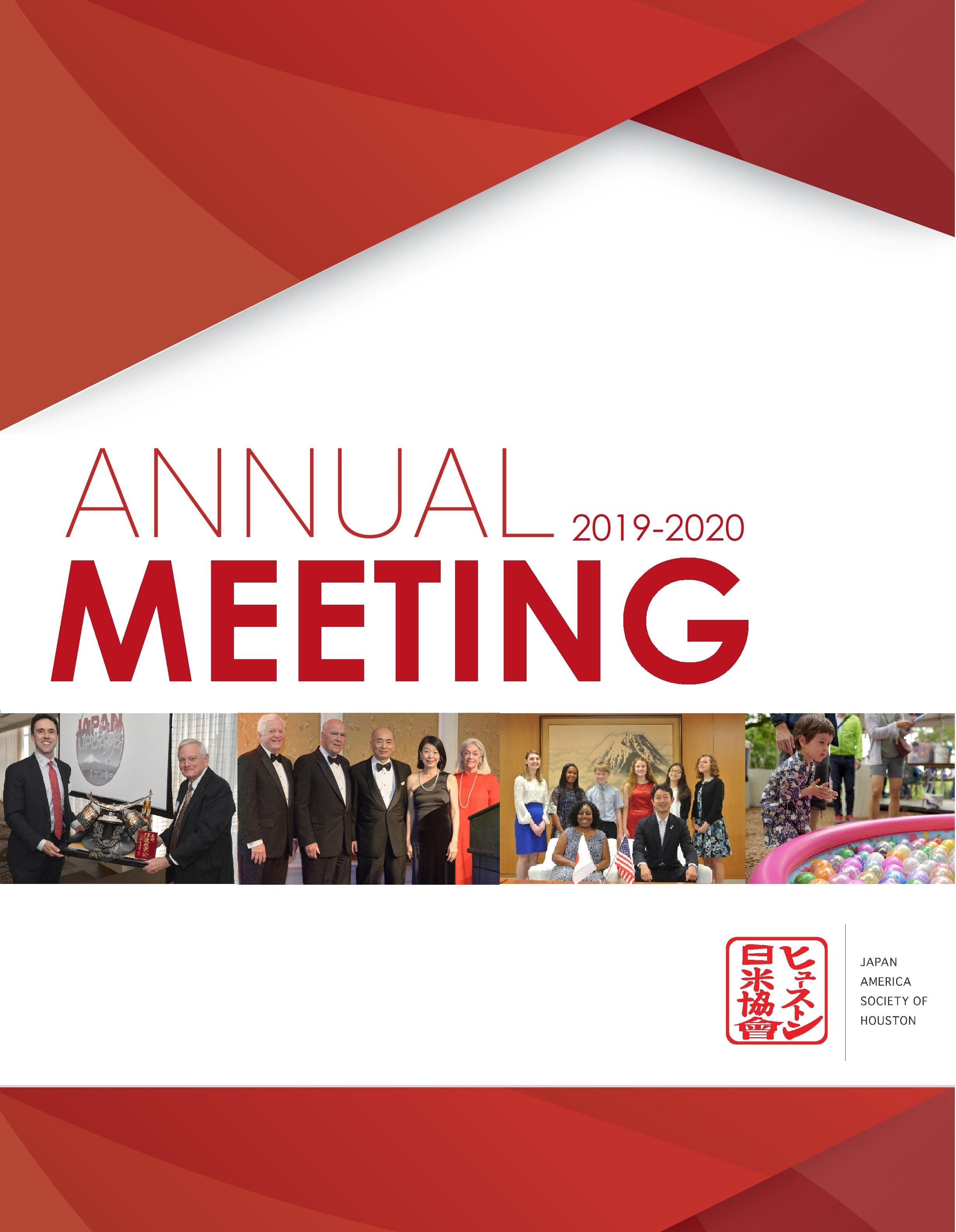 Annual Meeting 2019-2020_2.jpg