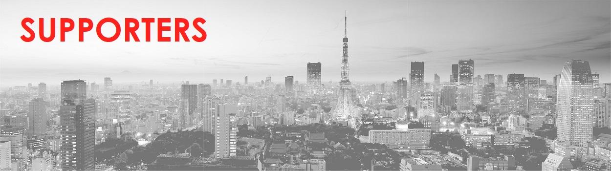 Tokyo Landscape BW SUPPORTERS.jpg
