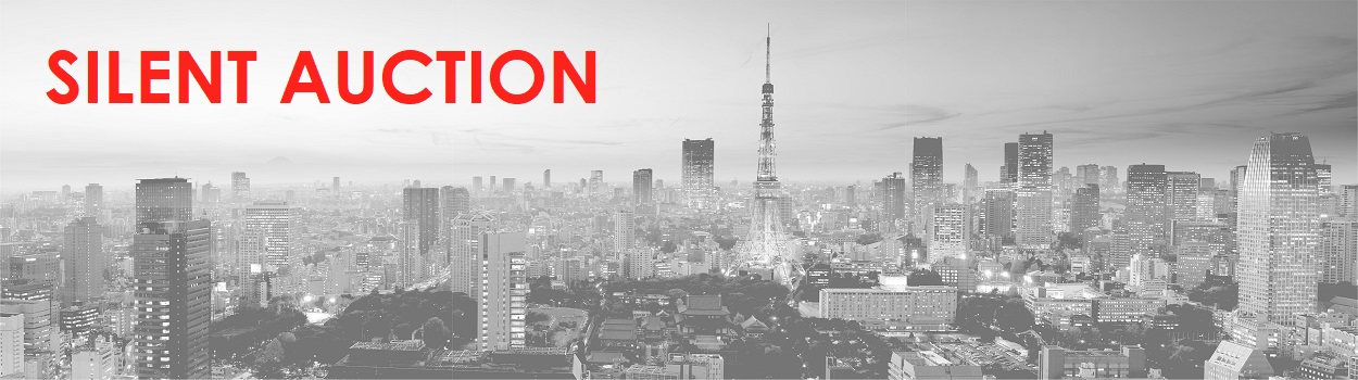 Tokyo Landscape BW SILENT AUCTION.jpg