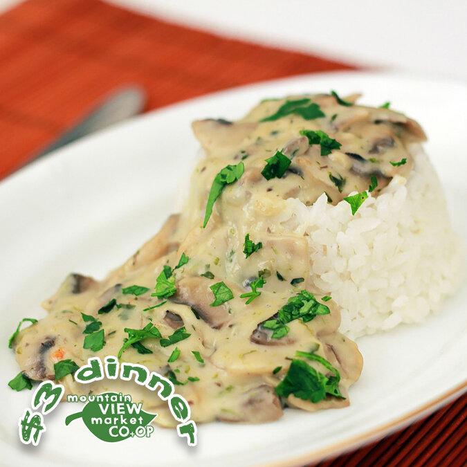 mushroom and rice.jpg