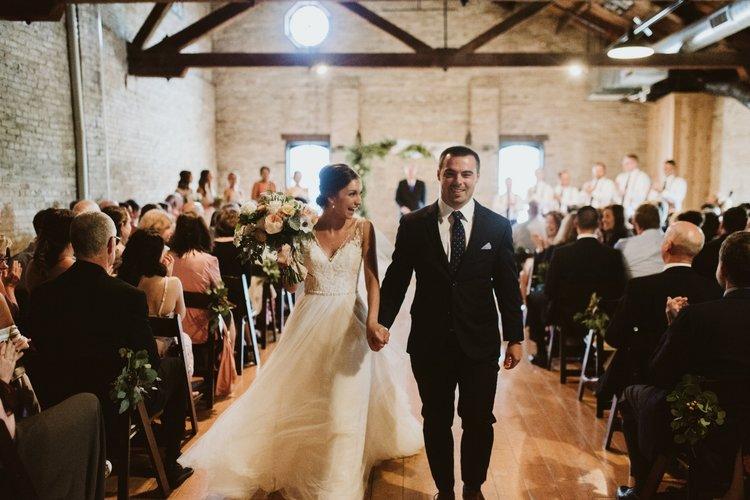 wisconsin-florist-lageret-wedding-ceremony-exit.jpg