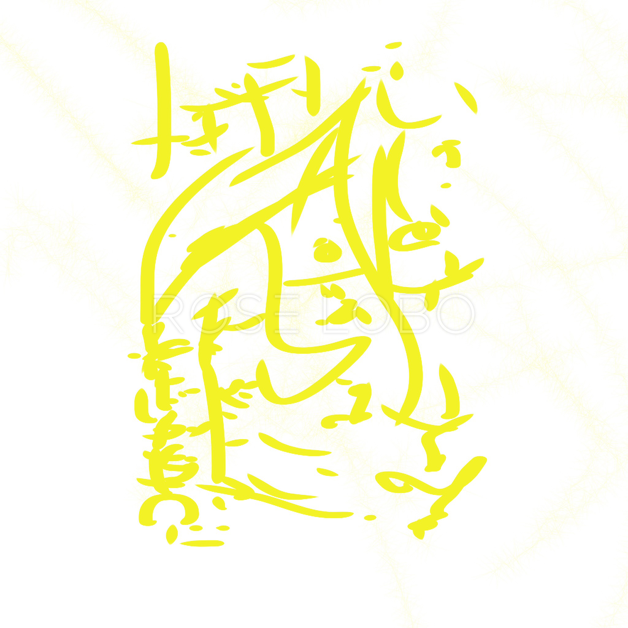 RENKU 1