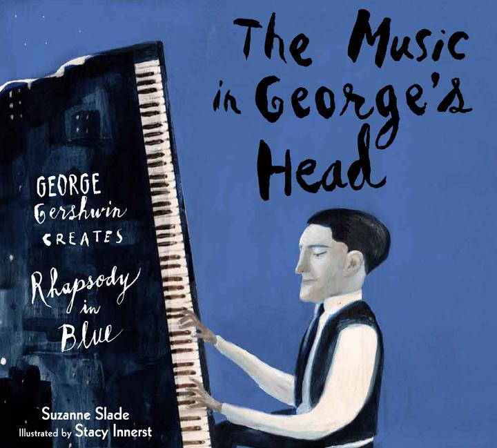 Gershwinjacket.jpg