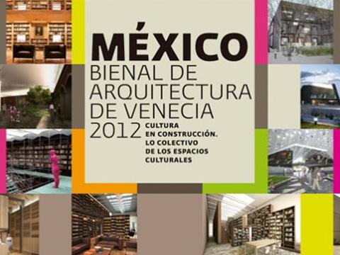 arquitectura-venecia20120803.jpg