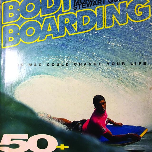 BODY BOARDING 2.jpg