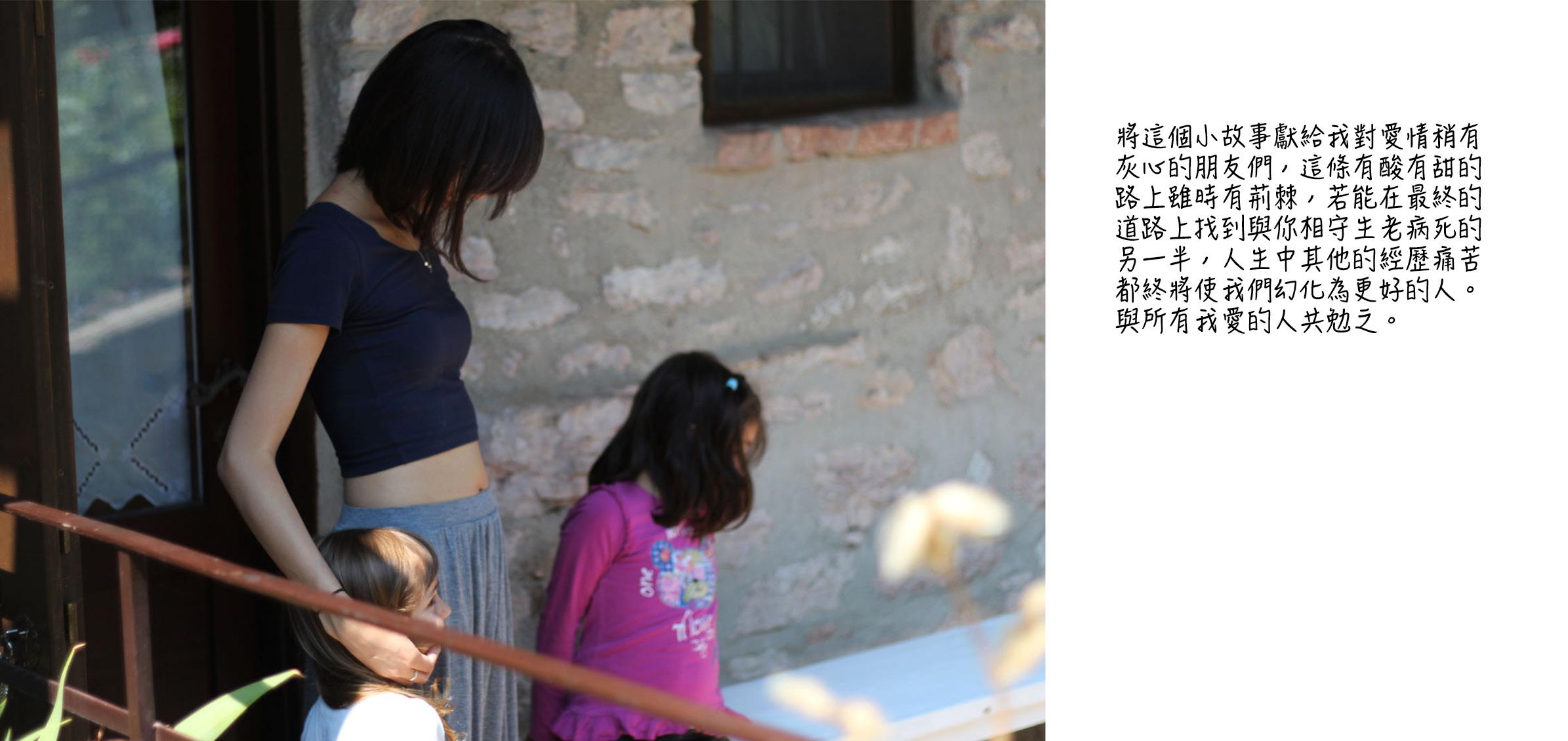 Rice & Shine - Travel Blog - Nonno's Terrace 6.jpg