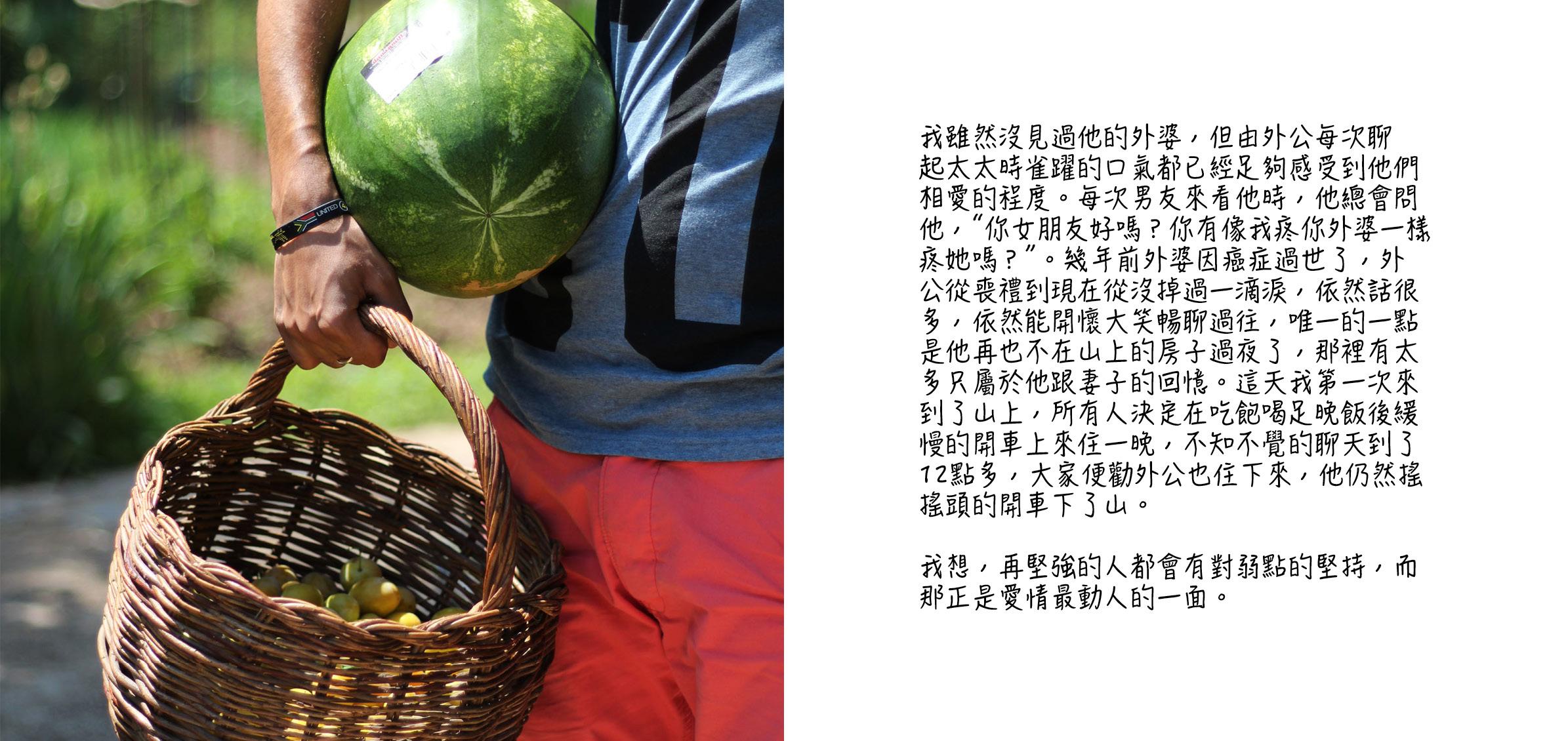 Rice & Shine - Travel Blog - Nonno's Terrace 5.jpg