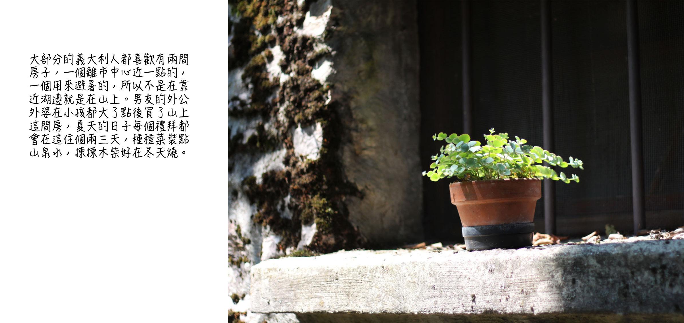 Rice & Shine - Travel Blog - Nonno's Terrace 4.jpg