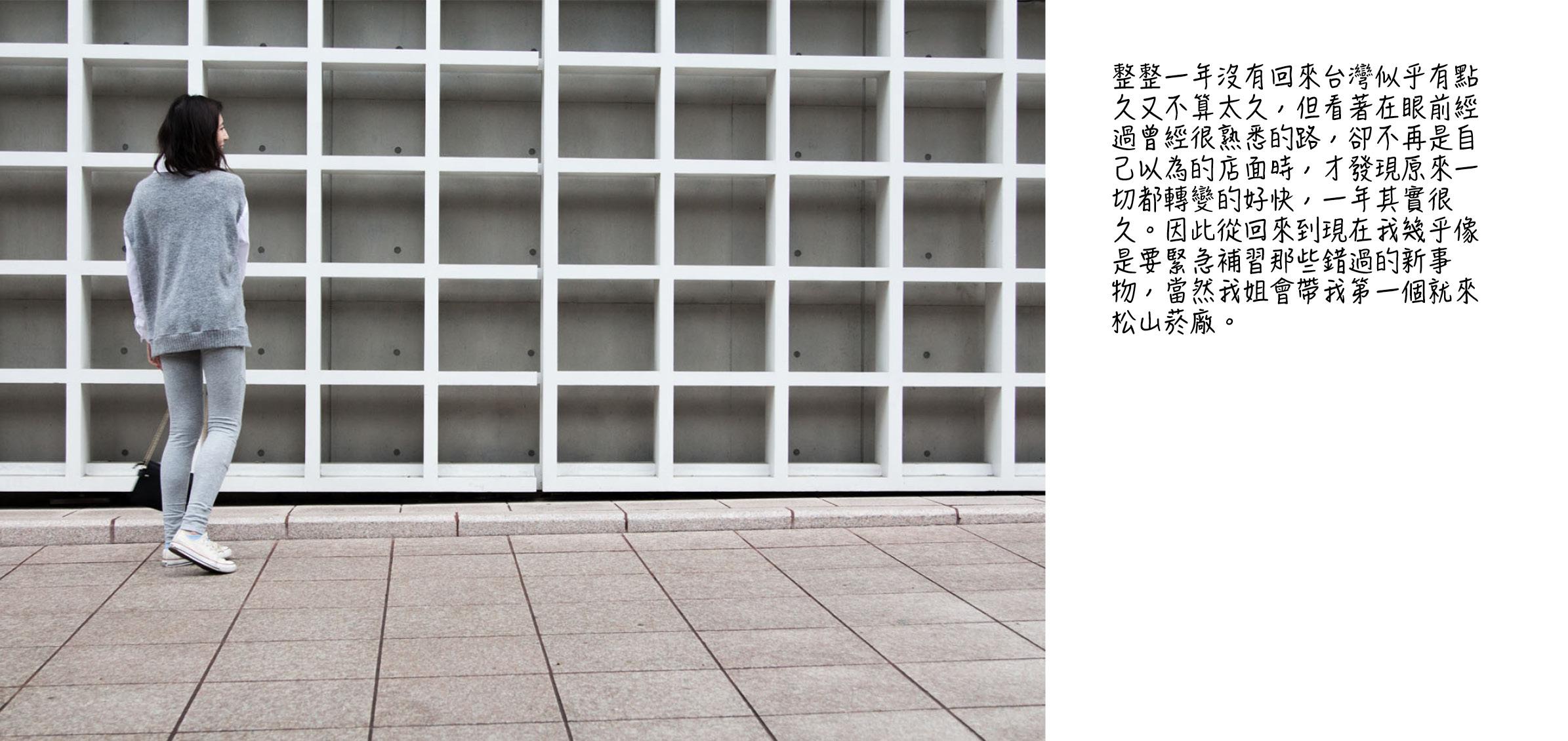 Rice & Shine - Travel Blog - Simplicity 2.jpg