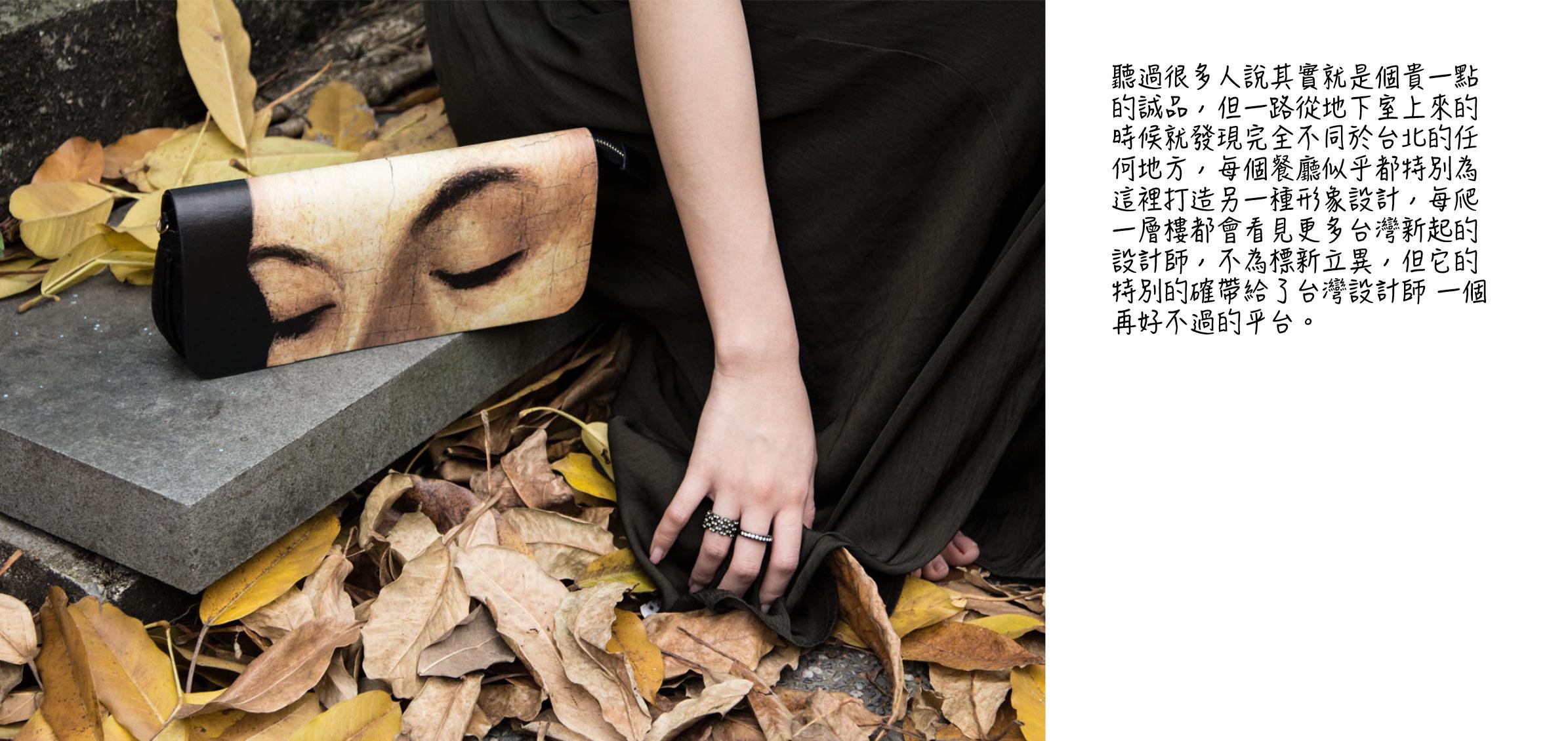 Rice & Shine - Travel Blog - Old Soul 2.jpg