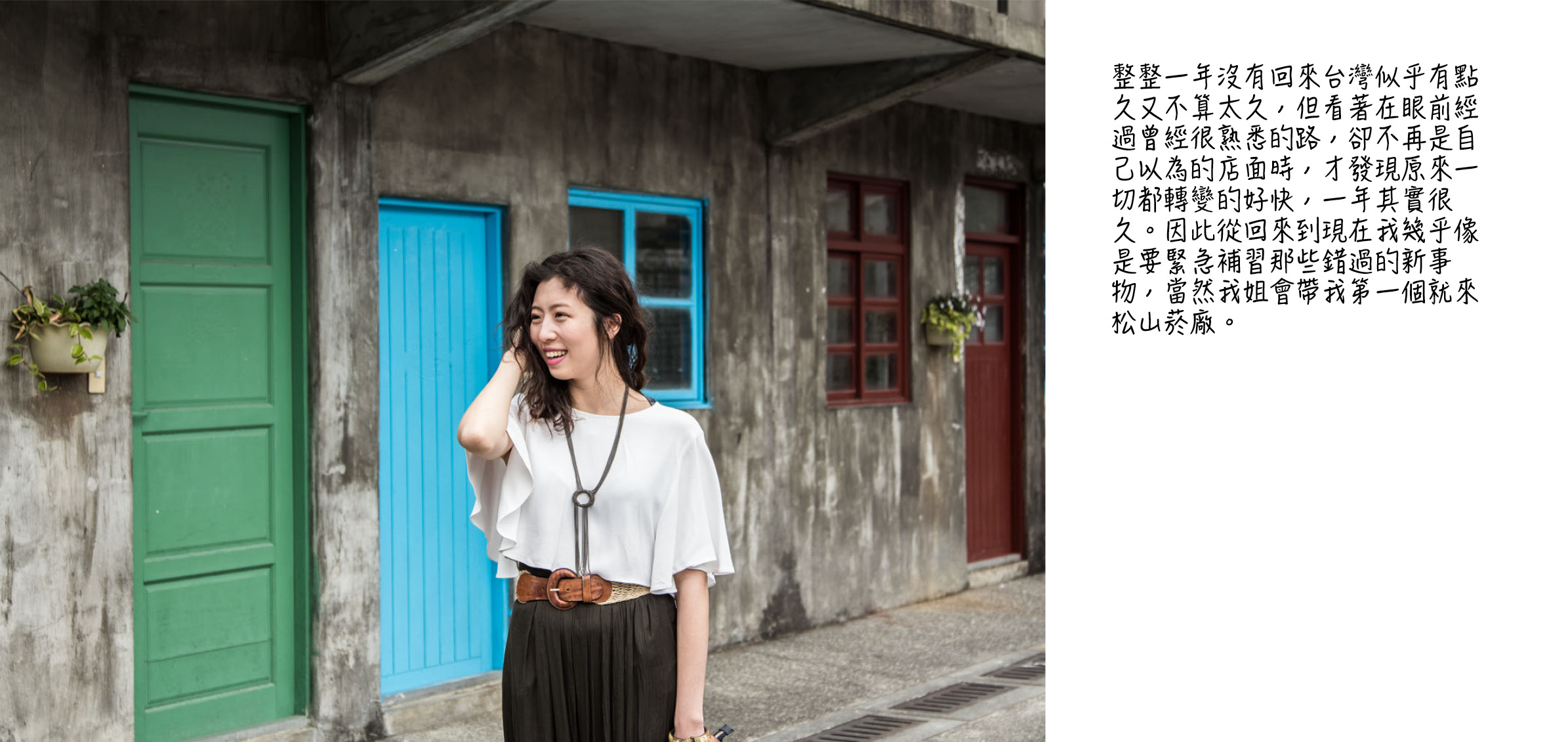Rice & Shine - Travel Blog - Old Soul 5.jpg