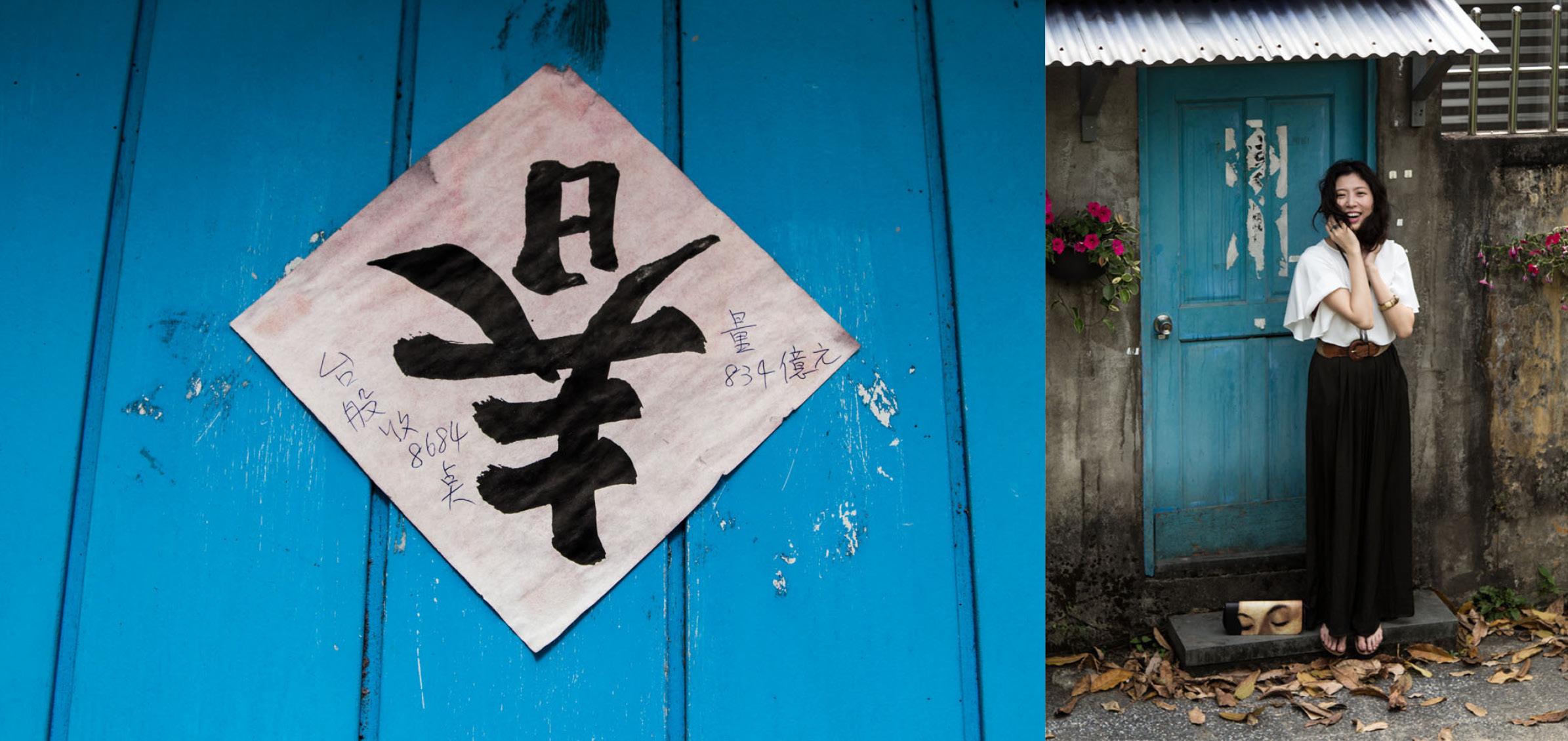 Rice & Shine - Travel Blog - Old Soul 6.jpg