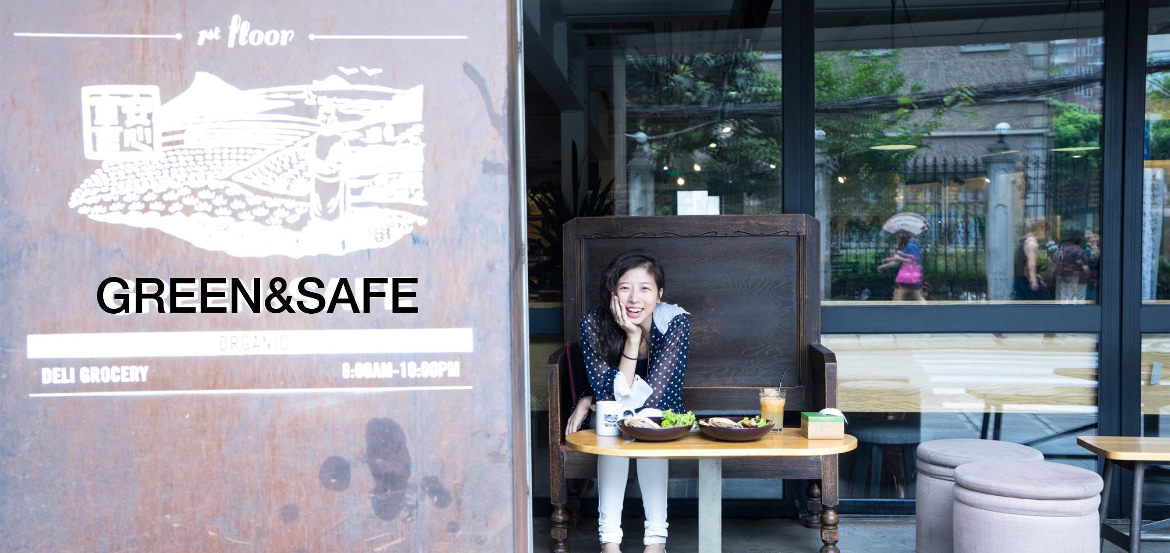 Rice & Shine - Travel Blog - Green & Safe 1.jpg