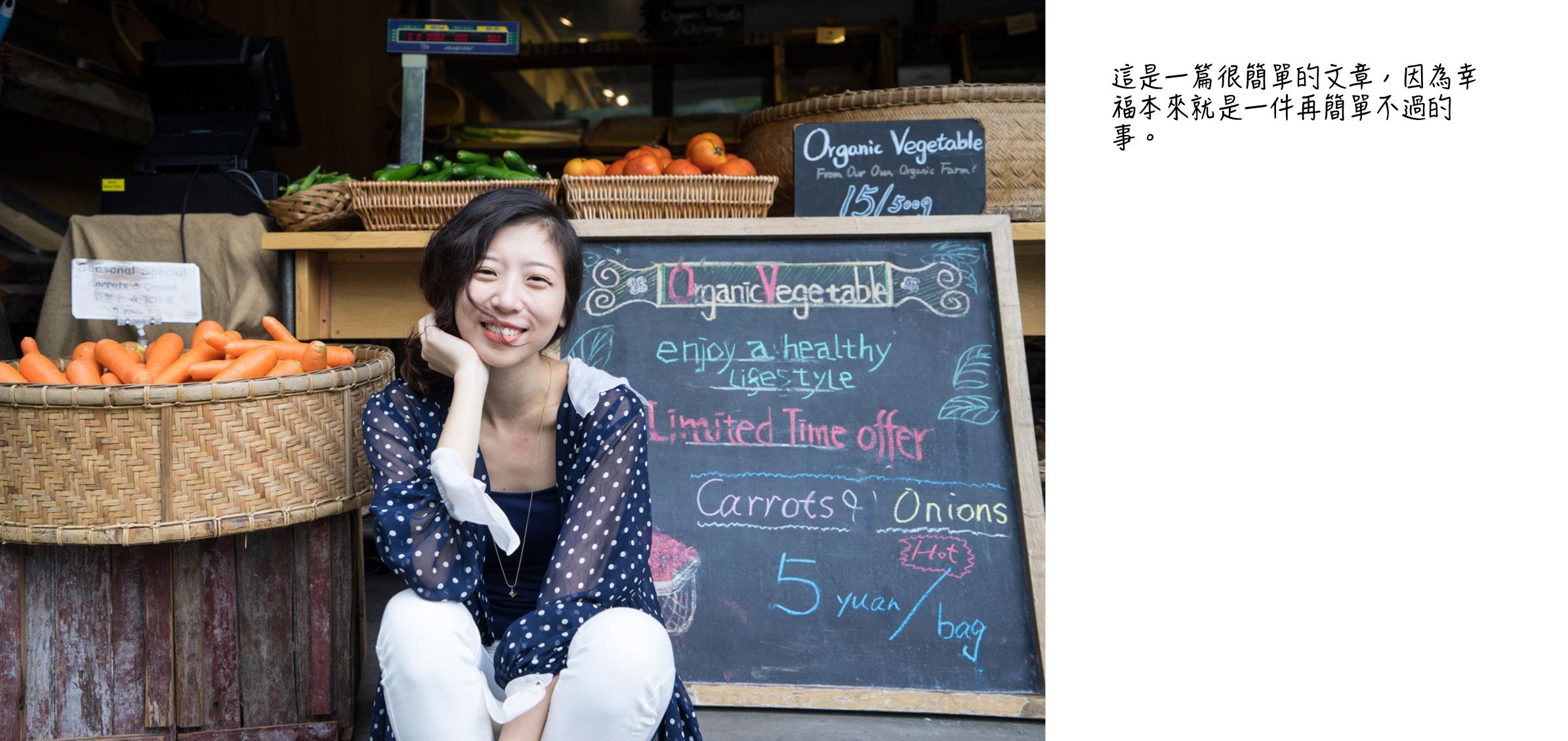 Rice & Shine - Travel Blog - Green & Safe 5.jpg