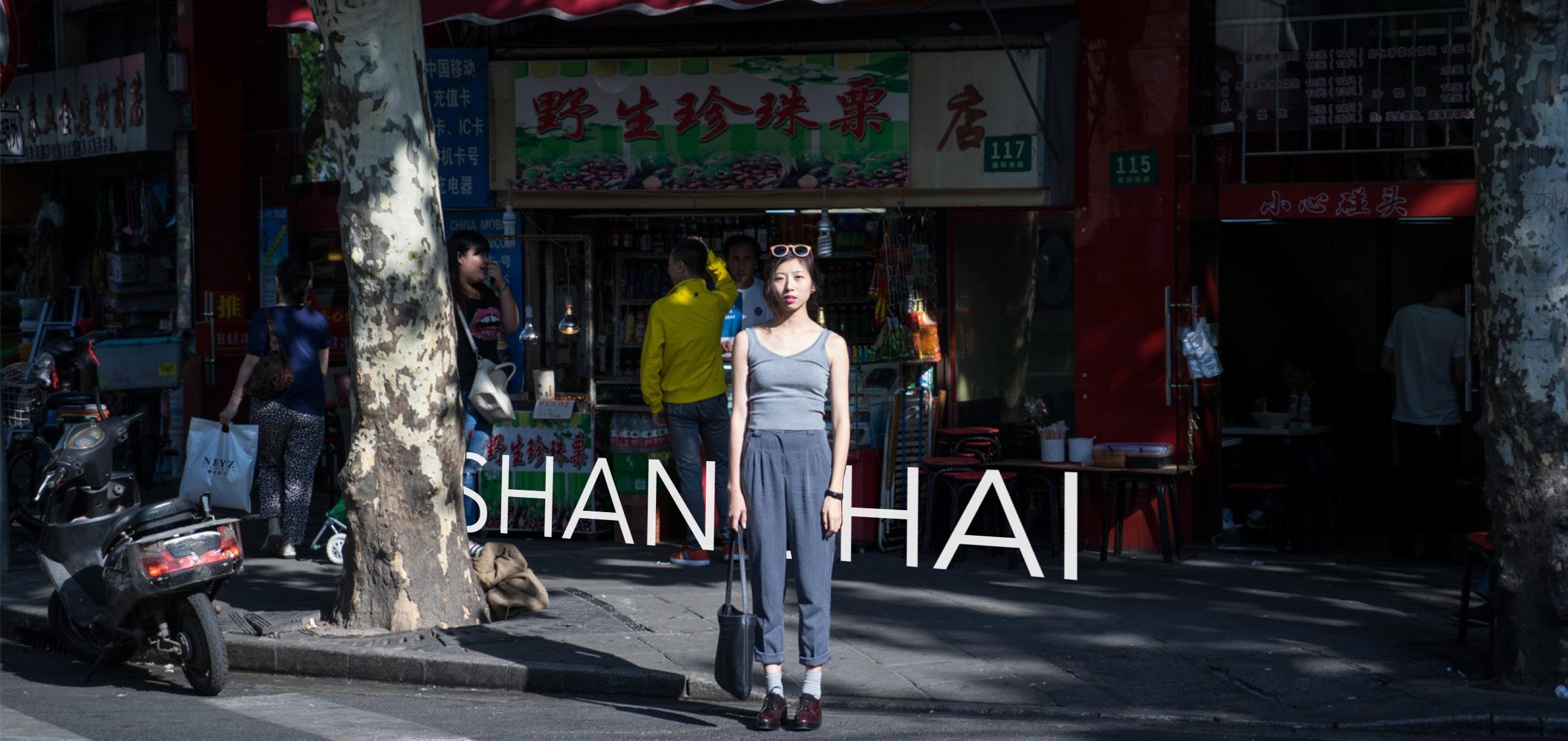 Rice & Shine - Travel Blog - Shanghai 1.jpg