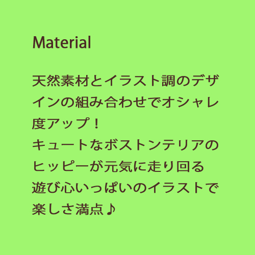 ColorBOXgrn.jpg