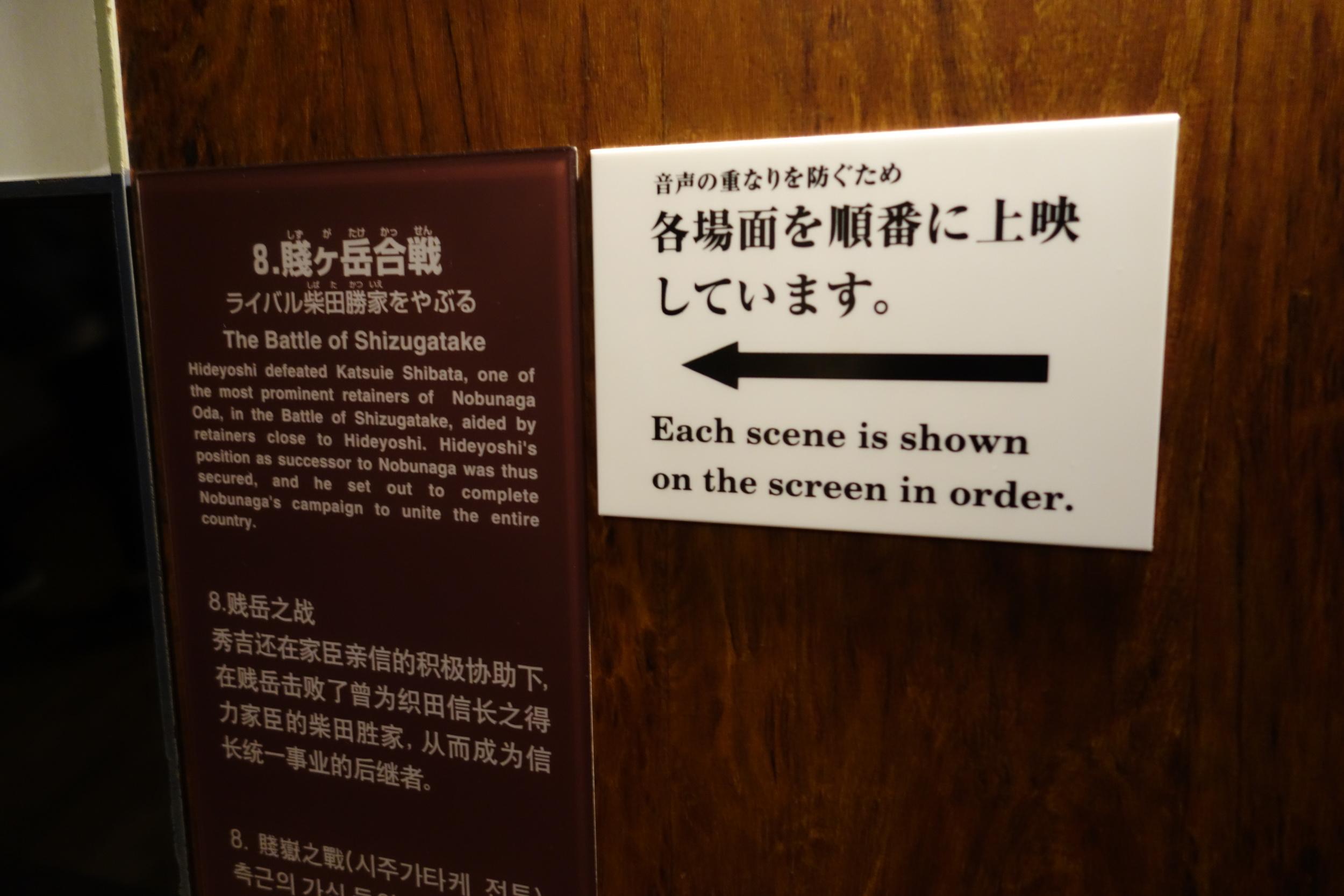 Osaka Castle Museum
