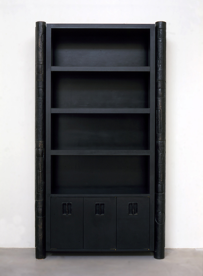1. B&G Bookcase 'Alexandria'.JPG