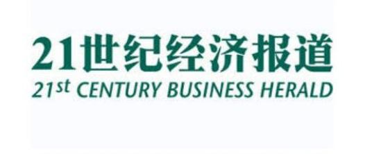 21st+century+china.jpg