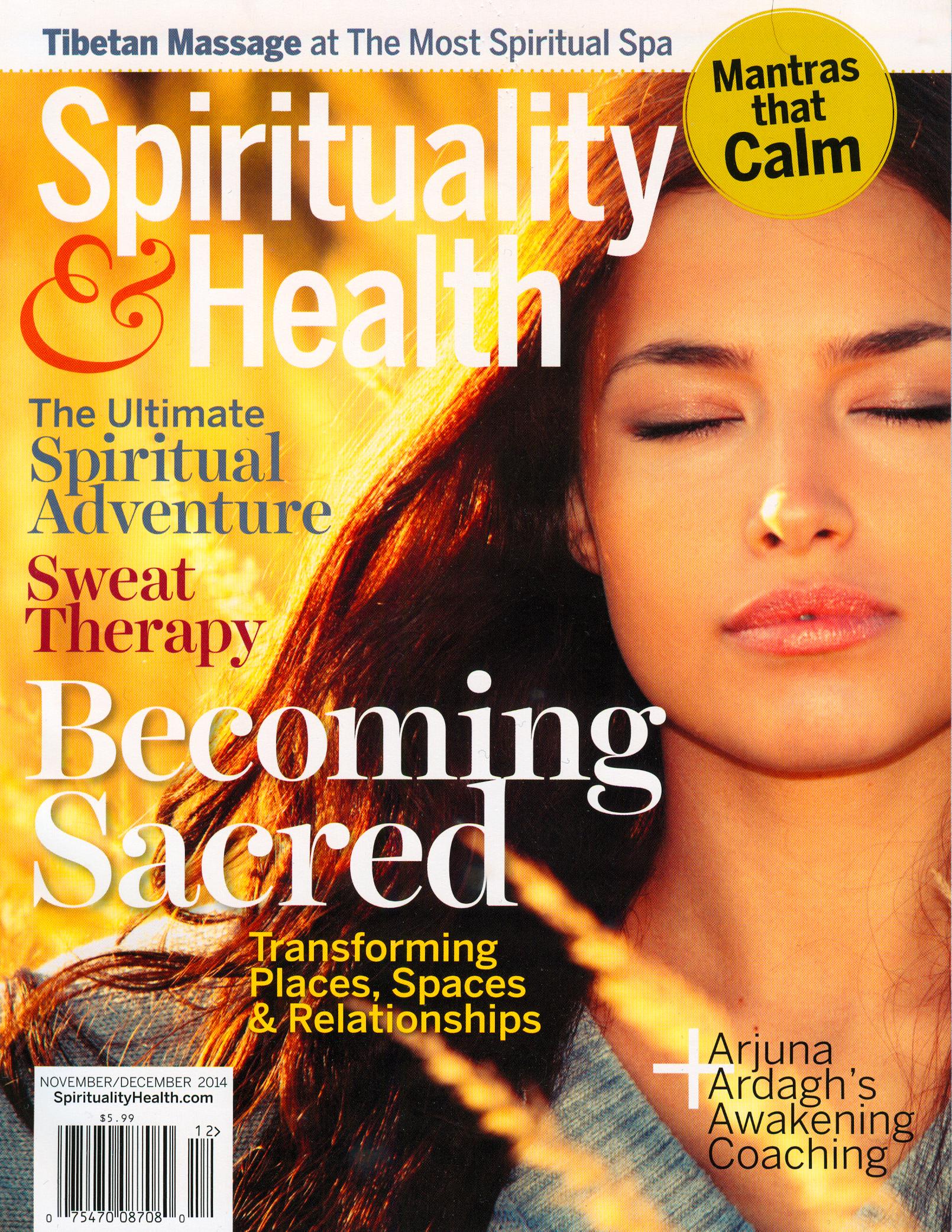 SpiritualityandHealthCover.jpg