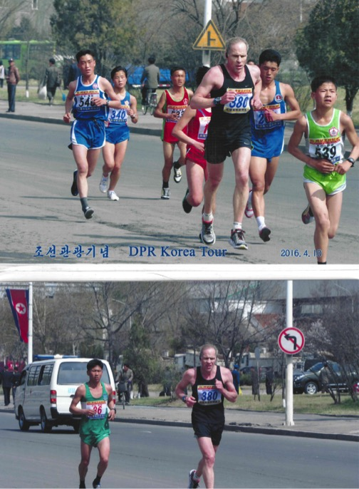 Here are two pictures that sum up the race. In the first one I don¹t exactly look like I¹m flying.In the other I am humbled by being surrounded by a gazillion small DPRK kids and women.It was like nothing I have ever seen.