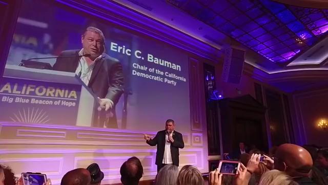 EricBauman.png