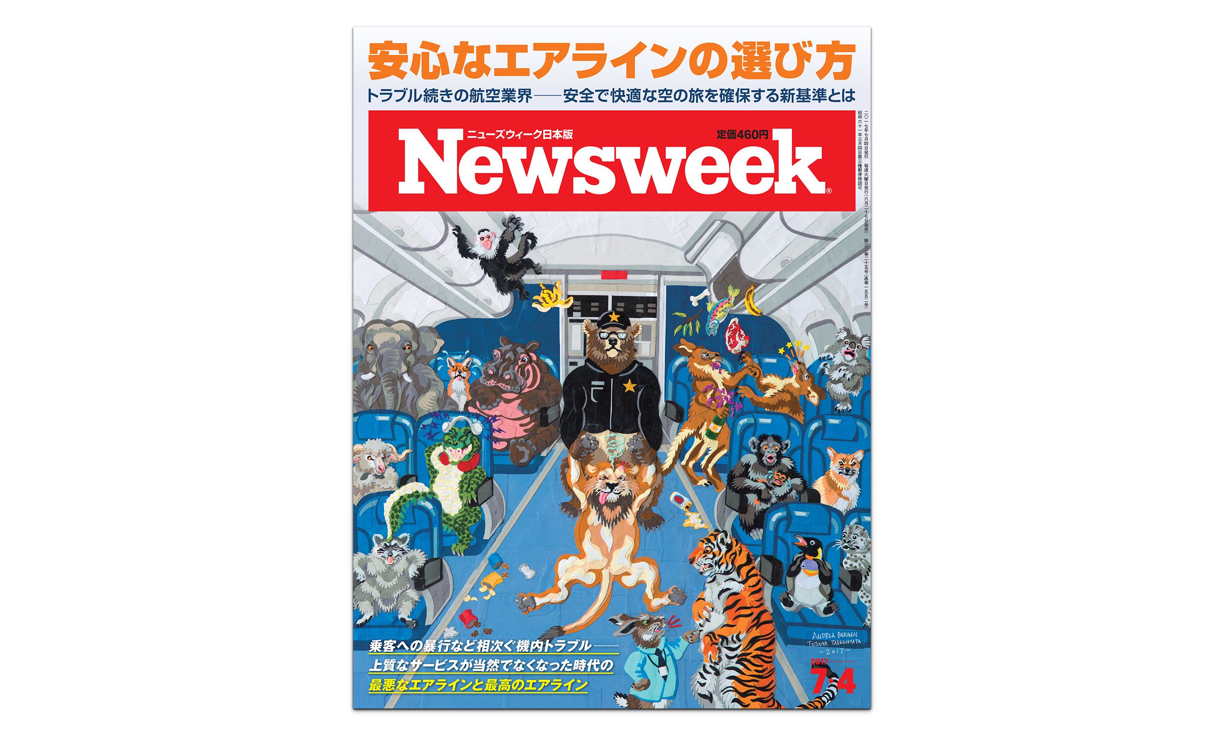 Newsweek Japan Cover