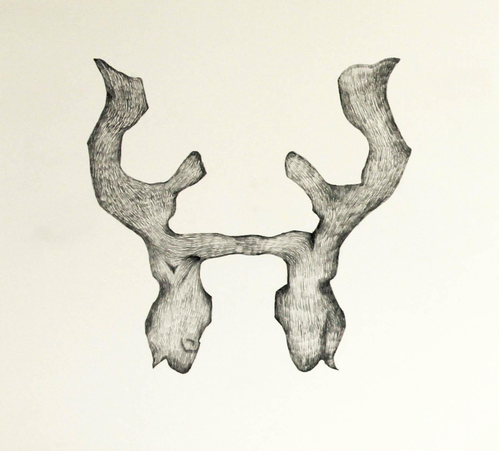 Horn, 2014