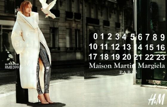 maison-martin-margiela-hm-01-560x358.jpg