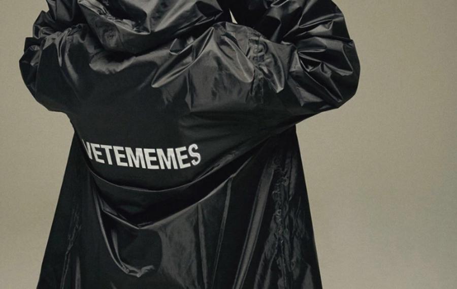 image: Vetememes