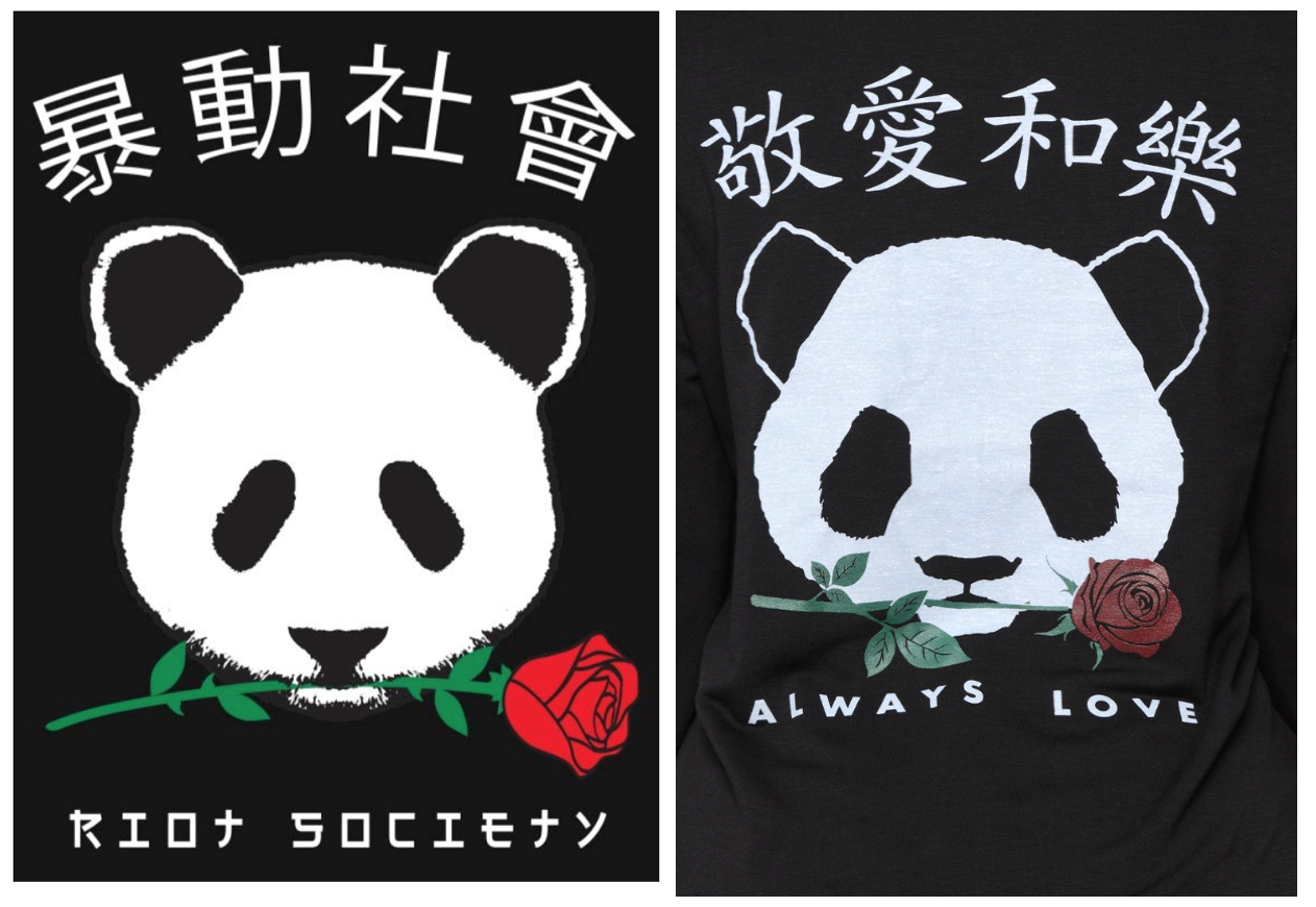 Riot Society's design (left) & Fashion Nova's version (right)