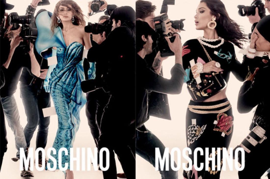 image: Moschino