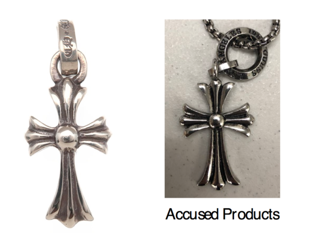 Chrome Hearts' cross trademark (left) & Guess' necklace (right)