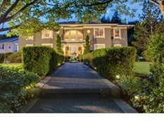 Sammamish, Washington //  SOLD $1,300,000