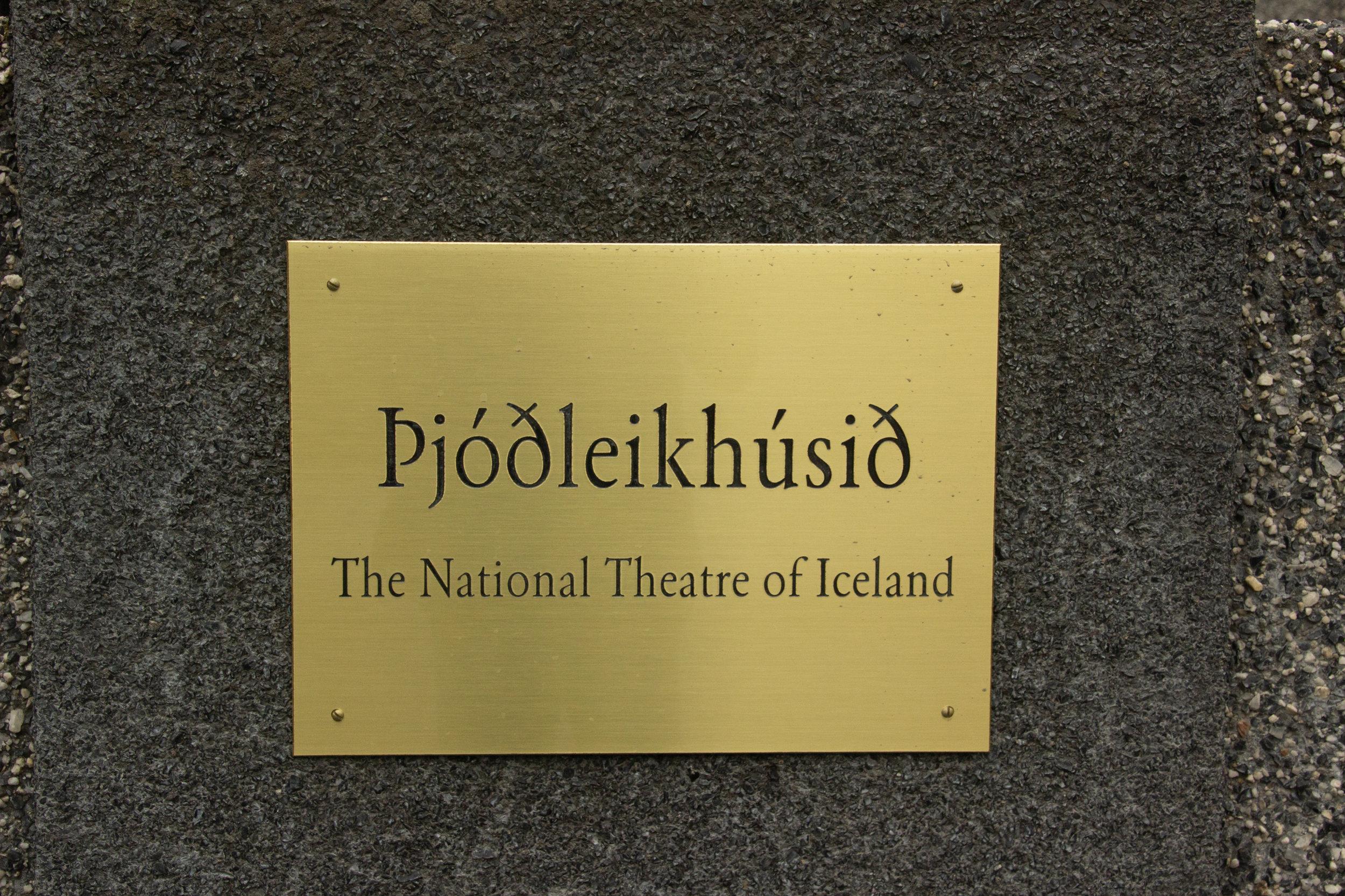 Iceland SS.goup 2-1.jpg