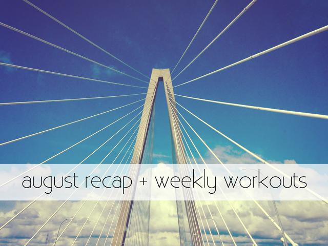 august-recap.png