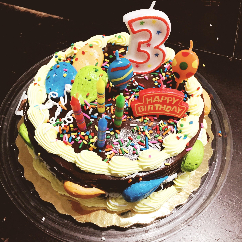 B's birthday cake