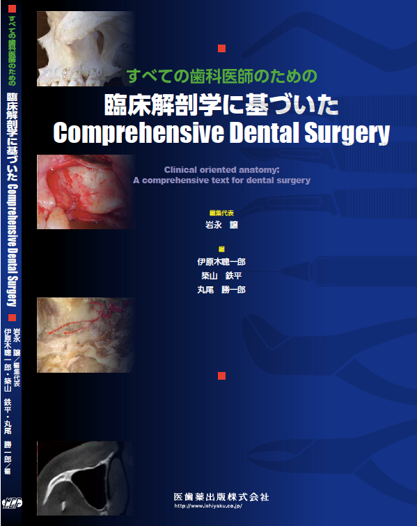 Comprehensive Dental Surgery.png
