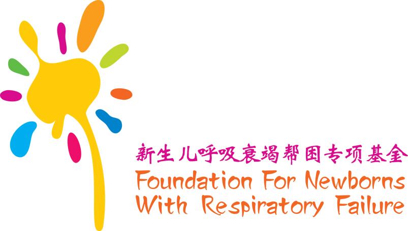 Leos foundation logo
