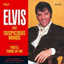 220px-Elvis_presley_suspiciousminds.jpg