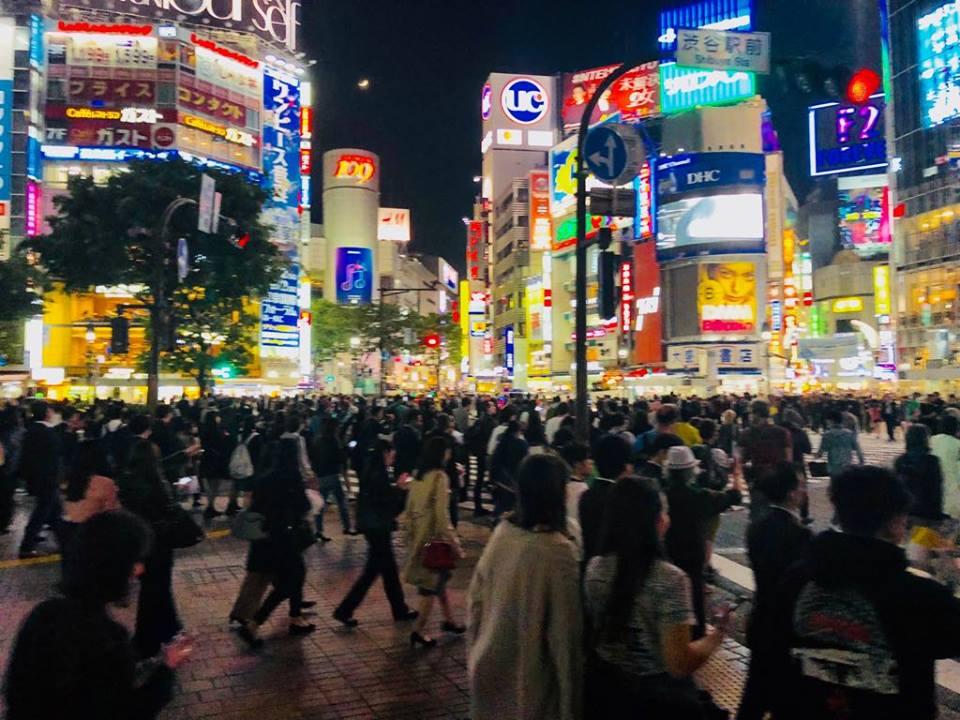 B Tokyo Square.jpg