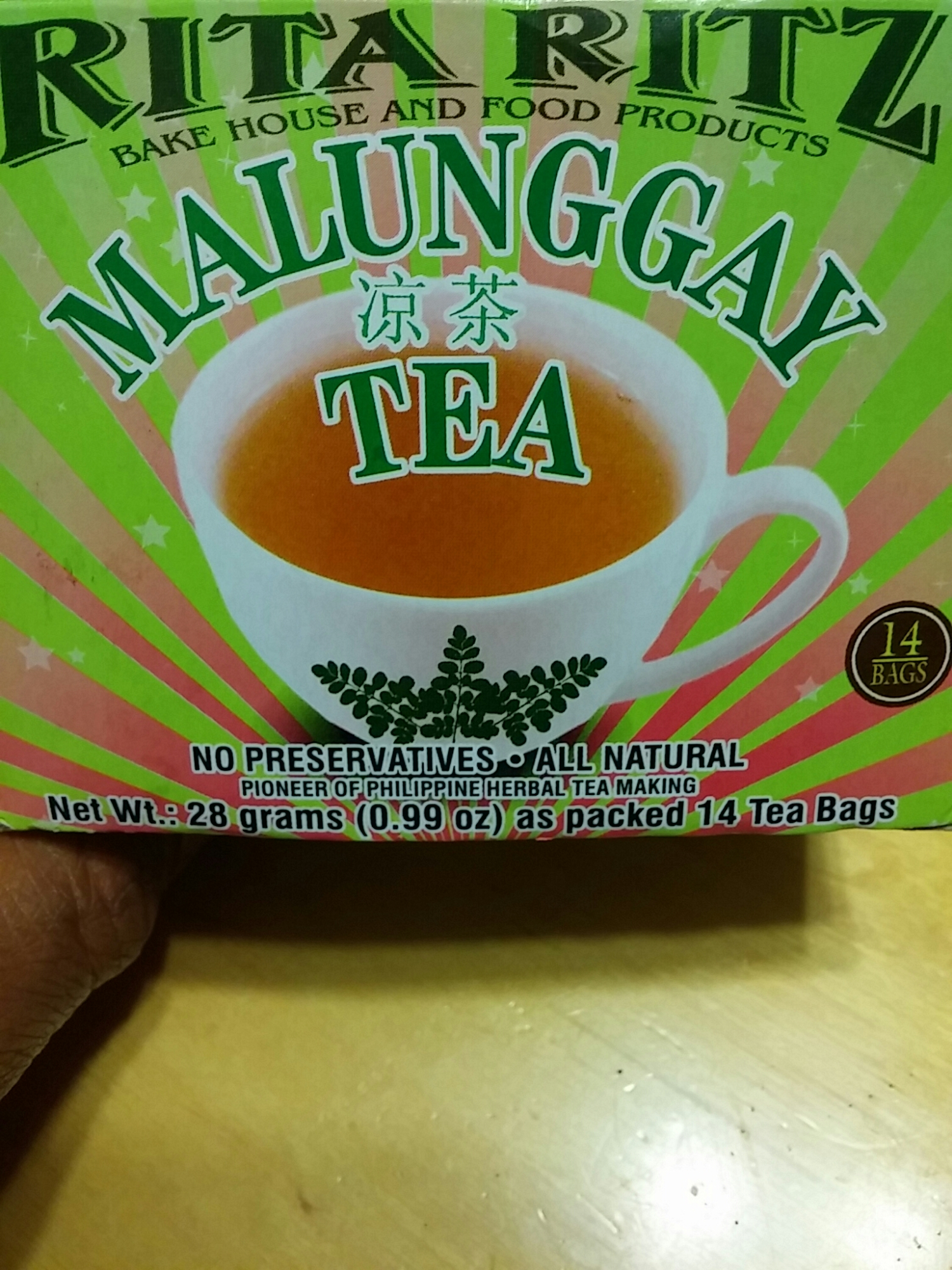 Tea box from Mom & Pop Filipino store in Milpitas, CA.